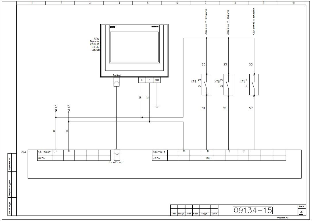 технологическая схема газоперерабатывающего завода